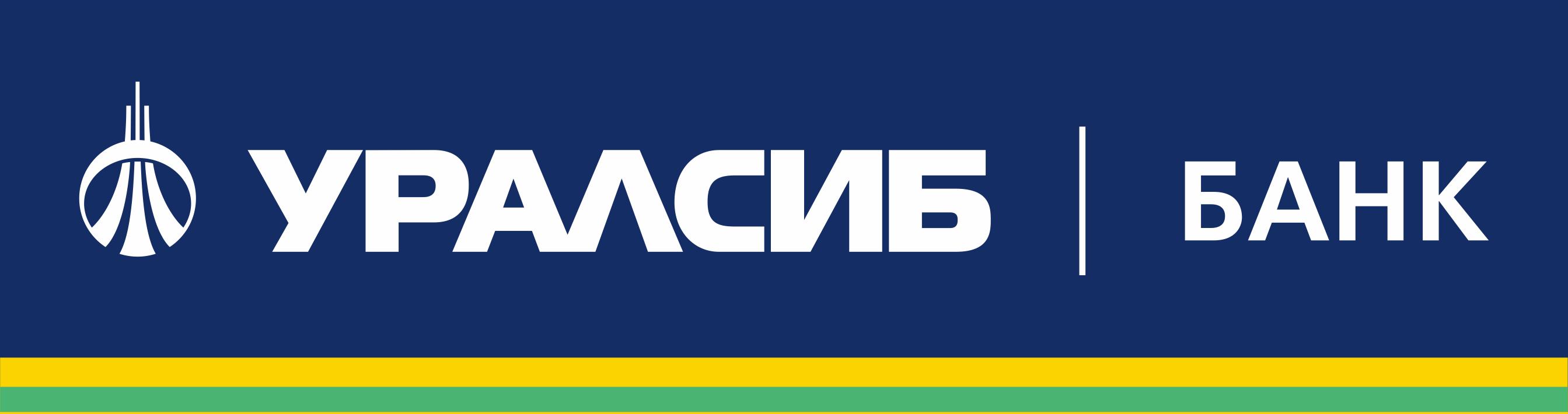 уралсиб картинка логотипа заведений
